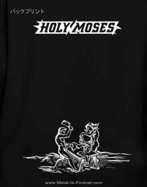 HOLY MOSES (ホーリー・モーゼス) TAKE ME FROM DEATH 「テイク・ミー・フロム・デス」 ジップ・パーカー