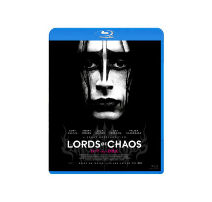 LORDS OF CHAOS 「ロード・オブ・カオス」 通常版 Blu-ray 完全無修正R-18