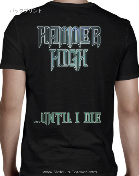 HAMMERFALL -ハンマーフォール- HAMMER HIGH 「ハンマー・ハイ」 Tシャツ