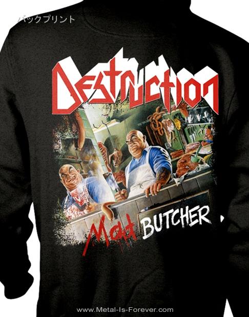 DESTRUCTION (デストラクション) MAD BUTCHER 「マッド・ブッチャー」 ジップ・パーカー