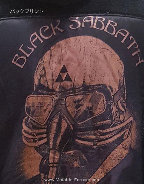 BLACK SABBATH (ブラック・サバス) 1978年 US ツアー バスローブ
