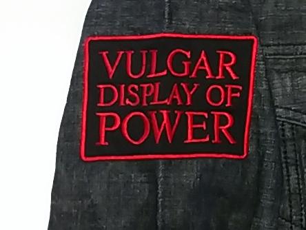 【在庫有り商品】PANTERA -パンテラ- VULGAR DISPLAY OF POWER 「俗悪」 デニム・ジャケット Mサイズ