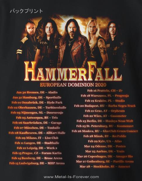 HAMMERFALL (ハンマーフォール) DOMINION 「ドミニオン」 2020年ヨーロッパ・ツアー ジップ・パーカー