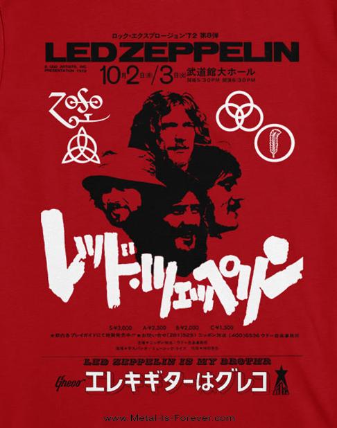 LED ZEPPELIN (レッド・ツェッペリン) IS MY BROTHER 「イズ・マイ・ブラザー」 1972年ジャパン・ツアー Tシャツ(赤)