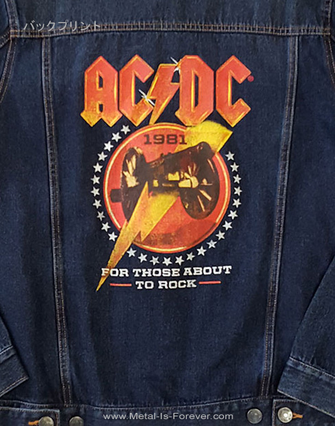 AC/DC (エーシー・ディーシー) FOR THOSE ABOUT TO ROCK (WE SALUTE YOU) 「悪魔の招待状」 デニム・ジャケット
