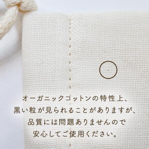 [ミトク]オーガニックコットン・ガーゼマスク(大人用)