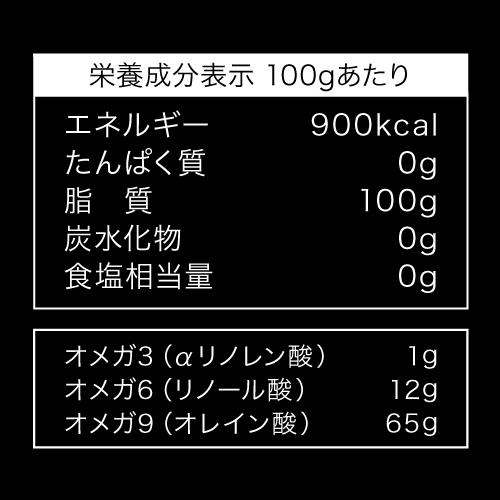 [サボ]エキストラバージン オリーブオイル 230g