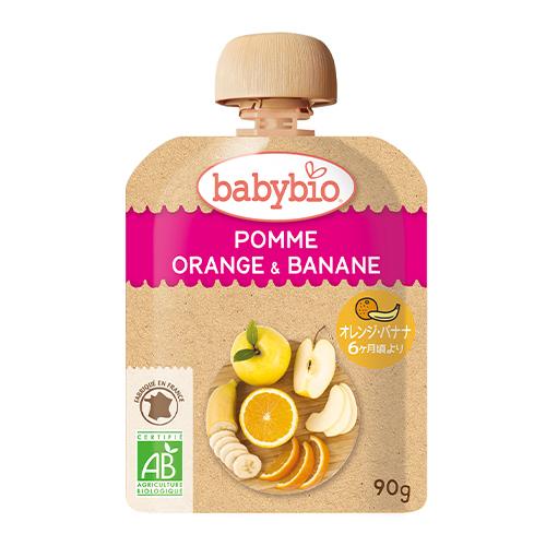 [ベビービオ]ベビースムージー アップル・オレンジ・バナナ