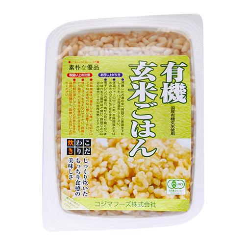 [コジマフーズ]有機玄米ごはん