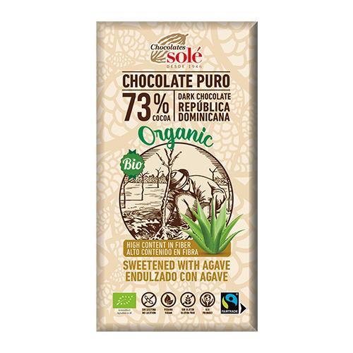 [チョコレートソール]【冬季限定】ダークチョコレート 73% アガベ 100g