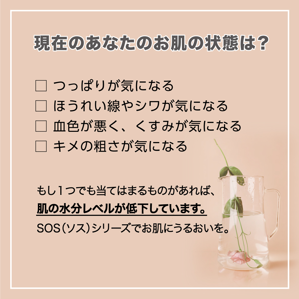 [マダラ]ソス マスク