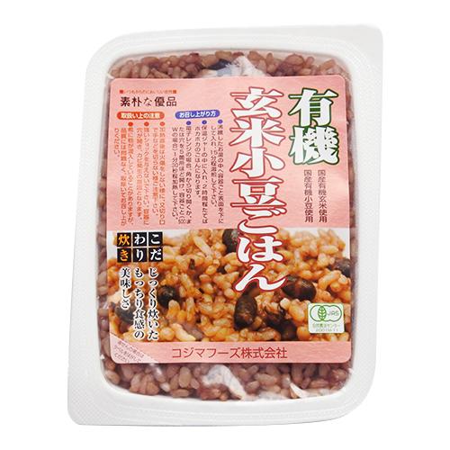 [コジマフーズ]有機玄米小豆ごはん