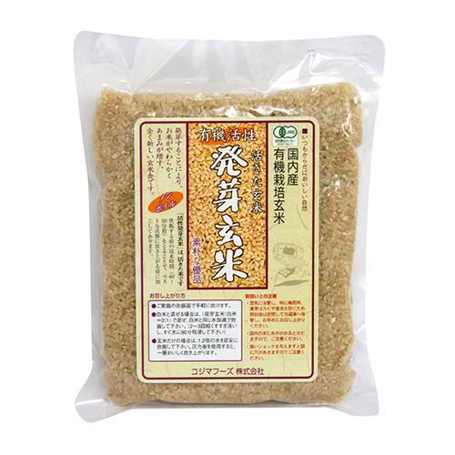 [コジマフーズ]有機活性発芽玄米 500g