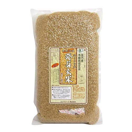 [コジマフーズ]有機活性発芽玄米 2kg