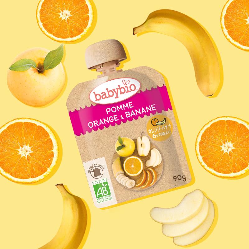 [ベビービオ]ベビースムージー アップル・オレンジ・バナナ 14個セット