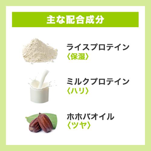 [オーブリーオーガニクス]GPBシャンプー 59ml【販売終了予定】