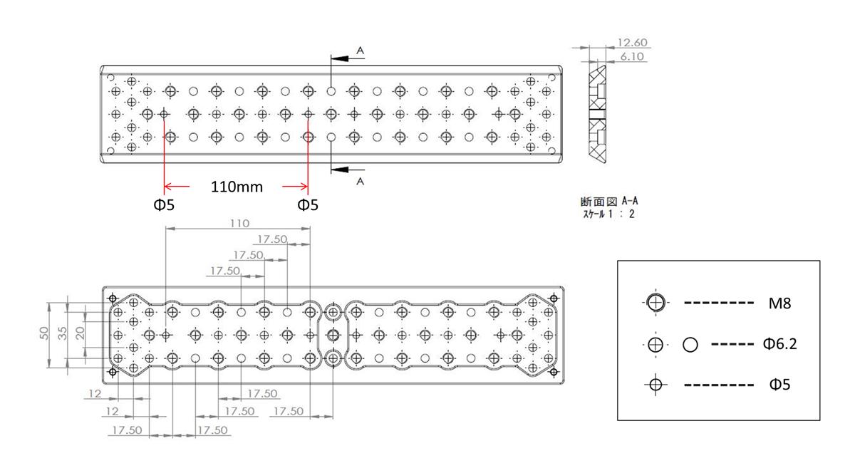AU006-LOSMONDAY規格 352mmアリガタ マルチ雲台 新仕様バージョンアップ ゆうパック送料一律700円