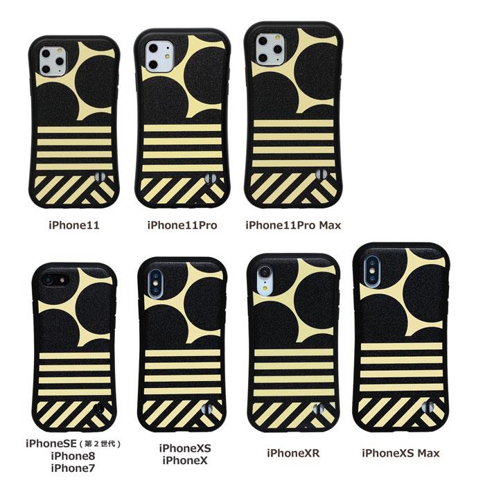 iPhoneケース 【 水玉 ストライプ 】 耐衝撃 バンパータイプ iPhone12,iPhone12mini,iPhone12Pro,iPhone12ProMAX,iPhoneSE2,SE第2世代,iPhone11,iPhone11Pro,iPhone11ProMAX,iPhoneXR,iPhoneXSMax,iPhoneXS,iPhoneX,iPhone8,iPhone7 ストラップホール付き