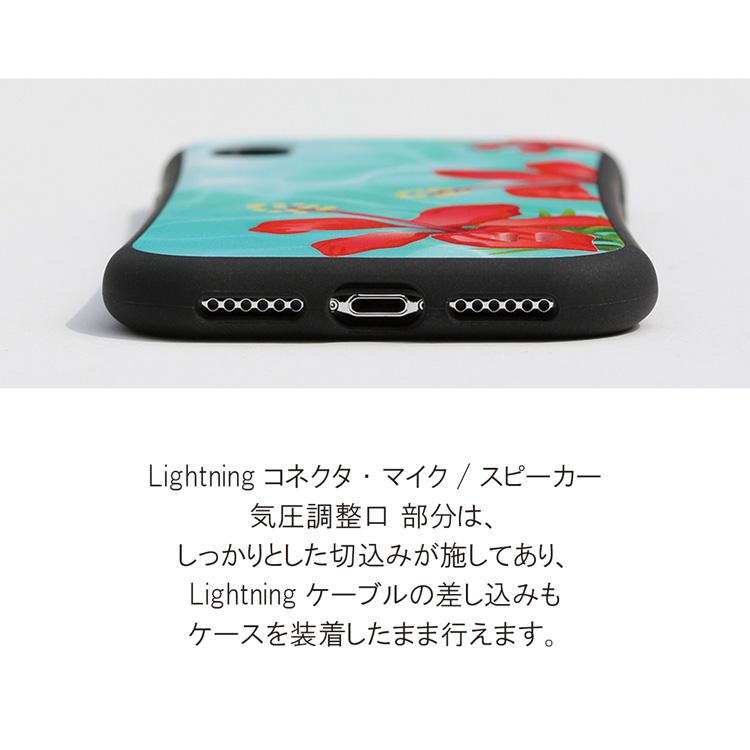 iPhoneケース 【 ハイビスカス 海 花 】 耐衝撃 バンパータイプ iPhone12,iPhone12mini,iPhone12Pro,iPhone12ProMAX,iPhoneSE2,SE第2世代,iPhone11,iPhone11Pro,iPhone11ProMAX,iPhoneXR,iPhoneXSMax,iPhoneXS,iPhoneX,iPhone8,iPhone7 ストラップホール付き