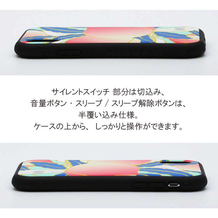 iPhoneケース 【 桃 モモ 】 耐衝撃 バンパータイプ iPhone12,iPhone12mini,iPhone12Pro,iPhone12ProMAX,iPhoneSE2,SE第2世代,iPhone11,iPhone11Pro,iPhone11ProMAX,iPhoneXR,iPhoneXSMax,iPhoneXS,iPhoneX,iPhone8,iPhone7 ストラップホール付き