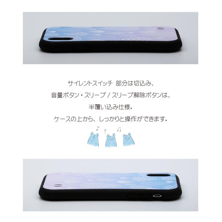 iPhoneケース 【 しずく 水玉 ドット 雨 紫陽花カラー 】 耐衝撃バンパータイプ iPhone12,iPhone12mini,iPhone12Pro,iPhone12ProMAX,iPhoneSE2,SE第2世代,iPhone11,iPhone11Pro,iPhone11ProMAX,iPhoneXR,iPhoneXSMax,iPhoneXS,iPhoneX,iPhone8,iPhone7 ストラップホール付き