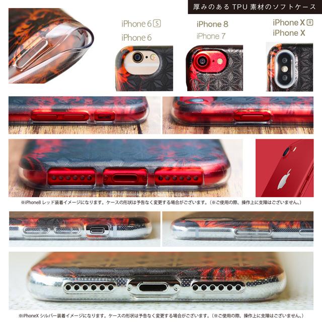 iPhoneケース 【 彼岸花 曼珠沙華 】 TPU クリアソフトケース iPhone12,iPhone12mini,iPhone12Pro,iPhone12ProMAX,iPhoneSE2,SE第2世代,iPhone11,iPhone11Pro,iPhone11ProMAX,iPhoneXR,iPhoneXSMax,iPhoneXS,iPhoneX,iPhone8,iPhone7,iPhone7/8Plus,iPhone6/6s