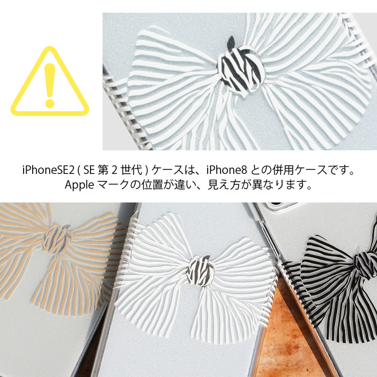 iPhoneケース 【 グロス リボン 】 TPU ソフト クリアケース iPhone12,iPhone12mini,iPhone12Pro,iPhone12ProMAX,iPhoneSE2,SE第2世代,iPhone11,iPhone11Pro,iPhone11ProMAX,iPhoneXR,iPhoneXSMax,iPhoneXS,iPhoneX,iPhone8,iPhone7,iPhone8Plus,iPhone7Plus,iPhone6/6s