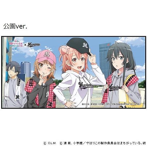 M 俺ガイル ショートフェイスタオル【全3種】