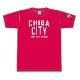 CHIBA CITYドライTシャツ 赤 千葉市