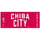 CHIBA CITYフェイスタオル 赤 千葉市
