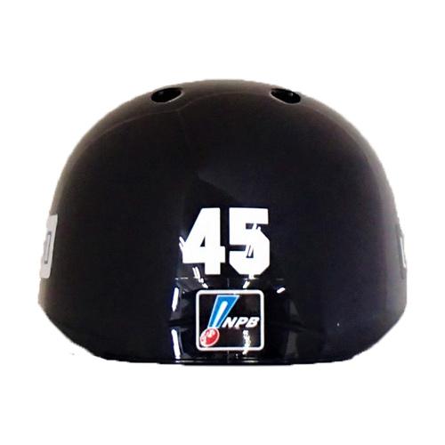 【メモラビリア】2020選手実使用 2005誠ヘルメット(キャッチャー用) #45宗接