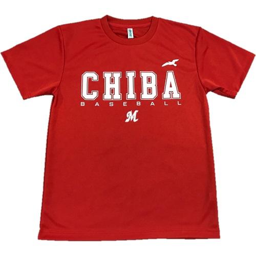 CHIBA  BASEBALL Tシャツ
