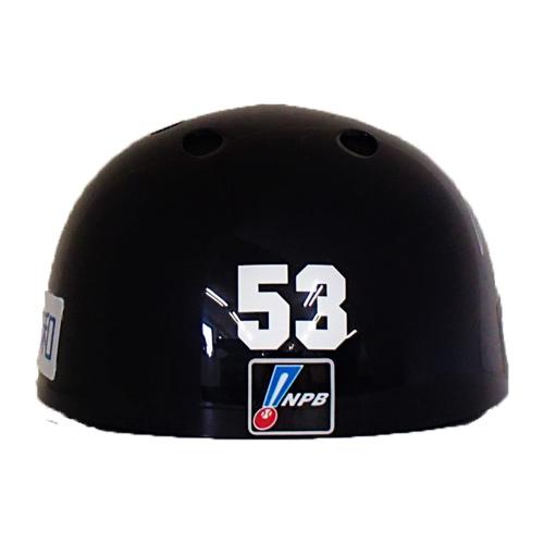 【メモラビリア】2020選手実使用 2005誠ヘルメット(キャッチャー用)  #53江村