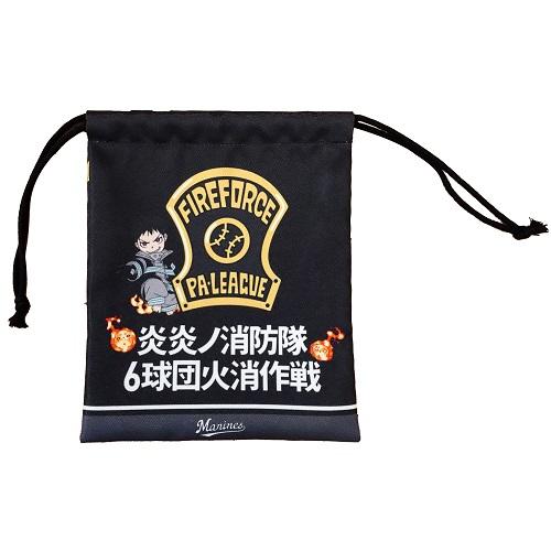 炎炎ノ消防隊×マリーンズ 巾着