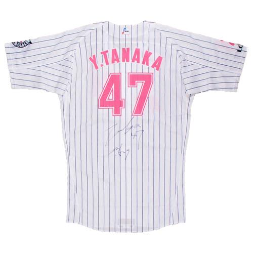 【メモラビリア】2021選手実使用 2021ピンクユニホーム #47田中靖