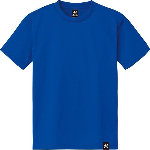 千葉ロッテマリーンズ オリジナルパックTシャツ