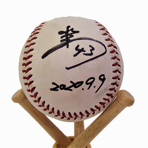 【メモラビリア】ヒーロー試合球 #43小島(2020.9.9)「7回1失点5勝目!」