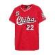 レプリカユニホーム CHIBA(ネーム・背番号あり)