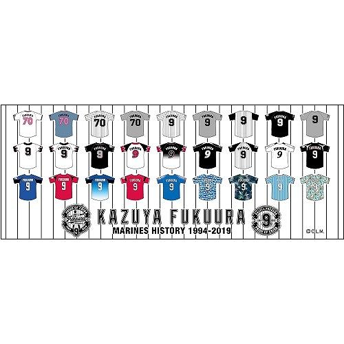 <福浦選手引退記念グッズ><br>福浦選手 引退記念 歴代ユニフォーム フェイスタオル