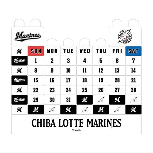 Marines ブロックカレンダー