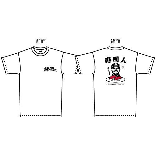 M×海人 レアード寿司人Tシャツ(ホワイト)