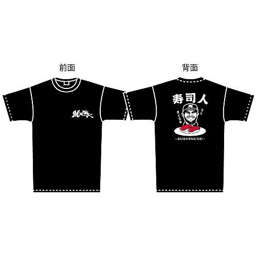 M×海人 レアード寿司人Tシャツ(ブラック)