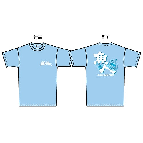 M×海人 魚人Tシャツ(ライトブルー)