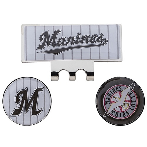 Marines クリップ&マーカーセット LMAC-8574