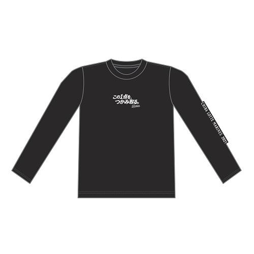 2021 スローガンロングTシャツ