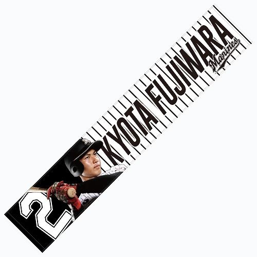 選手フォトタオルマフラー【SALE】
