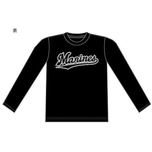 2020オールプレイヤーロングTシャツ