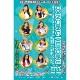 プロ野球チアリーダーカード2021 DANCING HEROINE-華-(BOX)