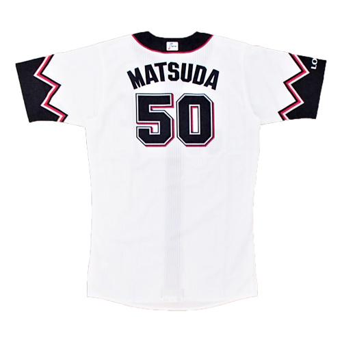 【メモラビリア】2020選手未使用 2005誠ユニホーム #50松田