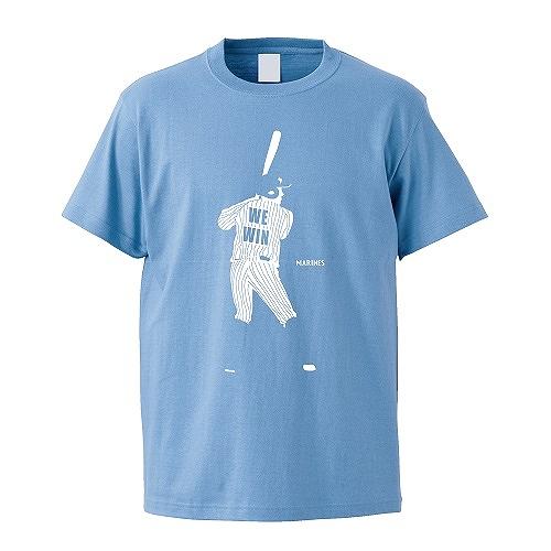 WE WIN Tシャツ サックス